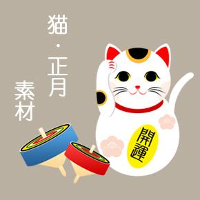 無料年賀状 猫の年賀状 にゃん賀状 テンプレート Andante 亥年 いのしし
