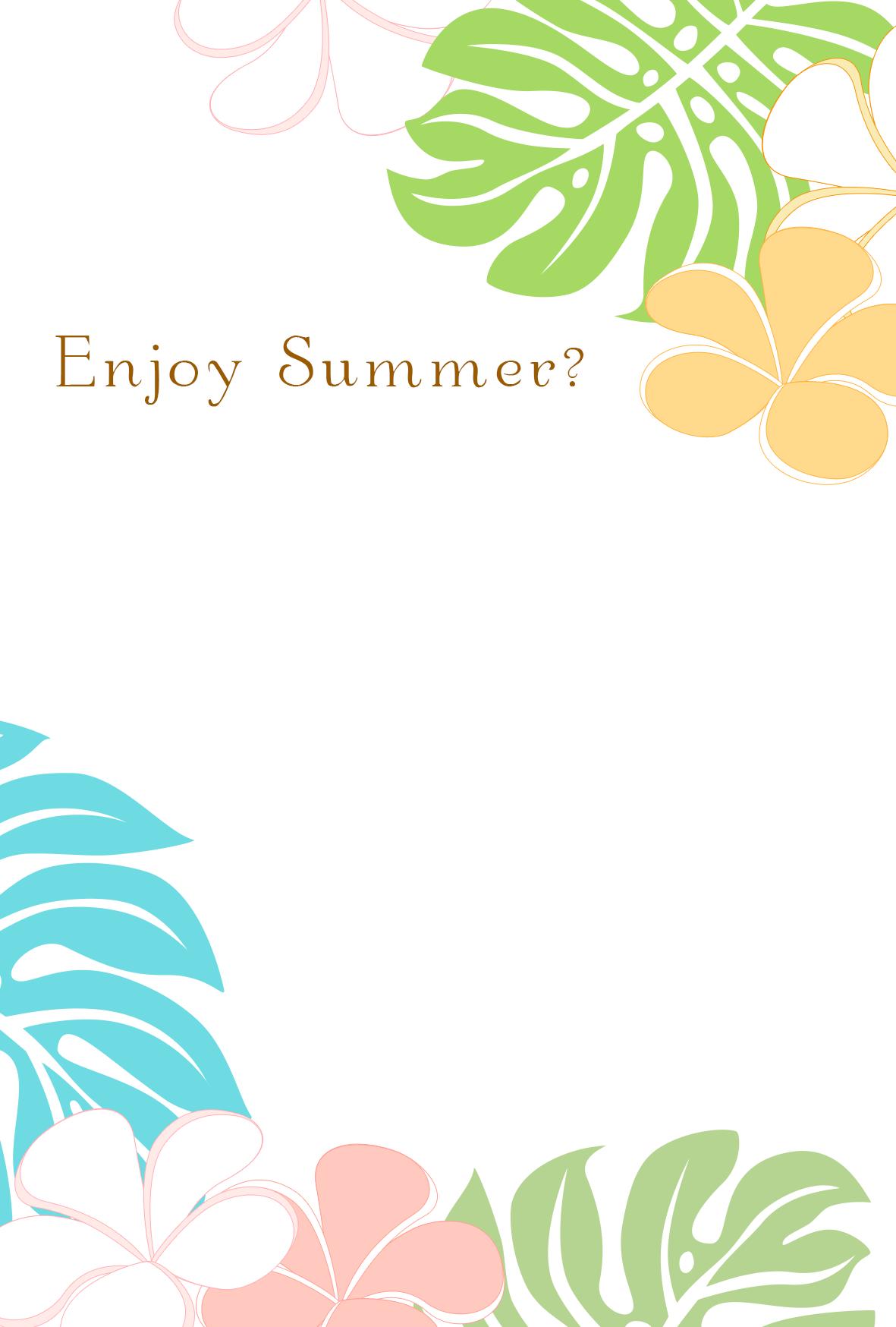 暑中見舞い 残暑見舞い はがき 無料テンプレート 2017 | ハワイアン